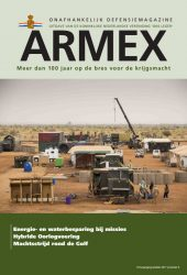 front_Armex_05_2017