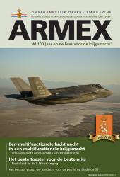 ARMEX20124