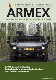 front_armex_2019_2