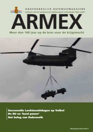 Armex_2019_3_front