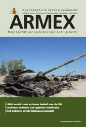 front_armex_4_2020