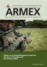 Armex5_2020_front