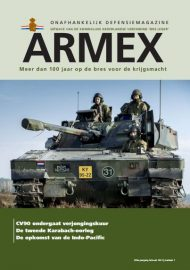 front_armex2021_1
