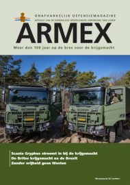 front_armex2021_2